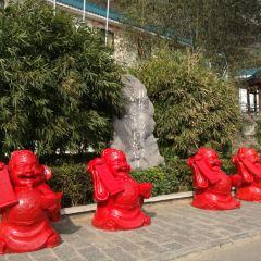 인즈옌 여행 사진