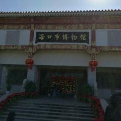 Haikou Museum User Photo