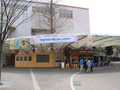 東京奧林匹克青少年中心