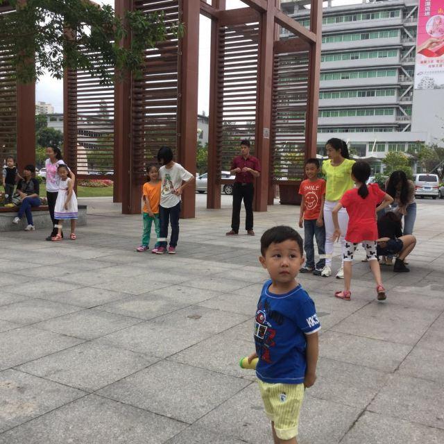 Kaiping People's Park