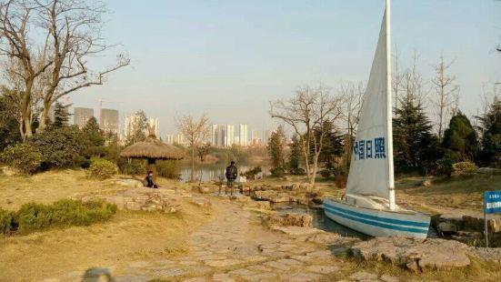 Linyi Garden Expo Park