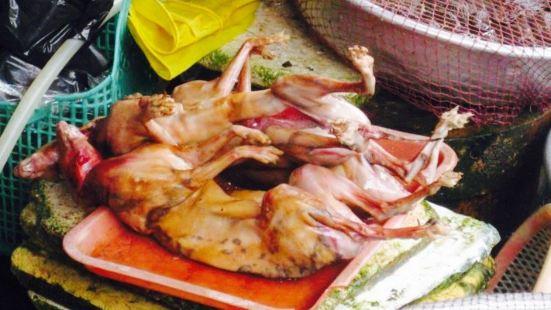 Cu Rom - Viet Tri Dog Meat