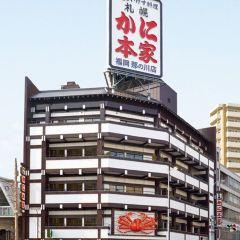 Sapporo Kanihonke Fukuoka Nanokawa User Photo
