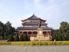中山纪念堂-广州-采采卷耳寘彼周行
