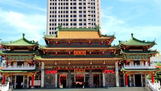Sunfong Palace