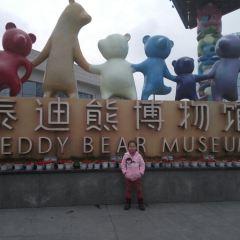 중국 테디베어뮤지엄 여행 사진