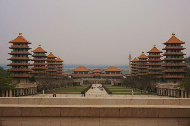 Fo Guang Shan Buddha Museum