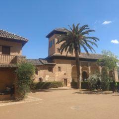 Palacios Nazaries User Photo