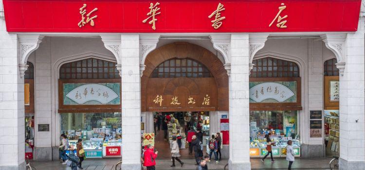 Beijing Road Pedestrian Street3