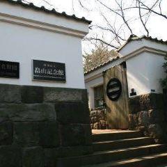 하타케야마 기념관 여행 사진