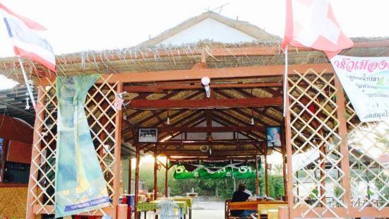 Restaurant Muangngam