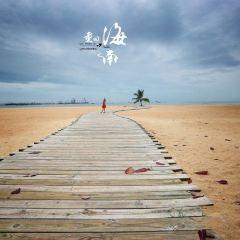 Yazhou Bay User Photo