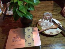 一坐一忘丽江主题餐厅(三里屯店)-北京-霞光升起