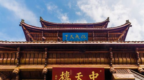 Zhongtian Building