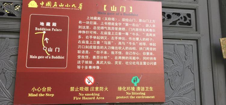 績溪小九華風景區3