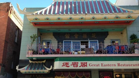 Great Eastern Restaurant