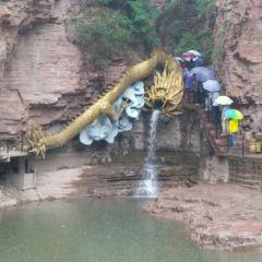 Qibugou Scenic Area User Photo