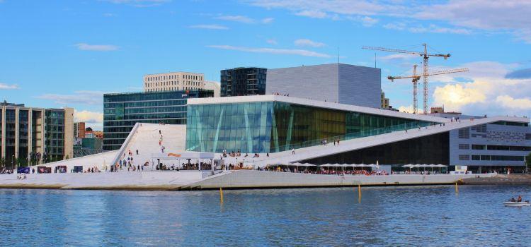 Oslo Opera House1
