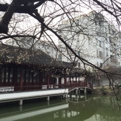 Suyuan Park (West Gate) User Photo