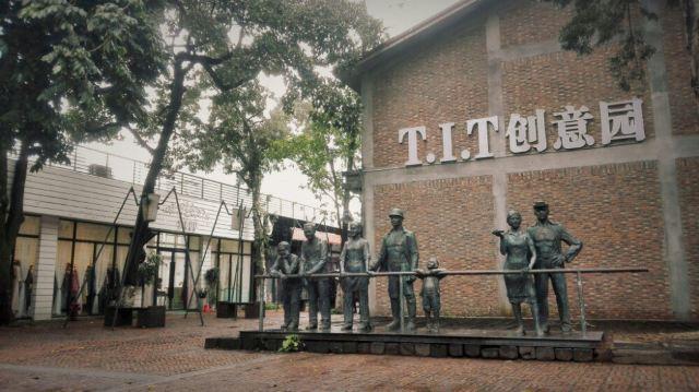 TIT Creative Park