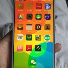 HaErBinShi ChaoXian MinZu YiShuGuan User Photo