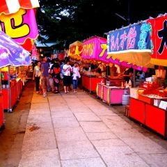 Yatai User Photo
