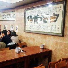 Baekje Ginseng Chicken Soup User Photo