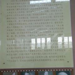 台安少帥陵旅遊風景區用戶圖片