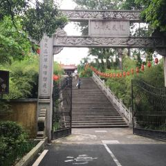 Lianhuashan Park (south of Tianma Mountain Villa) User Photo