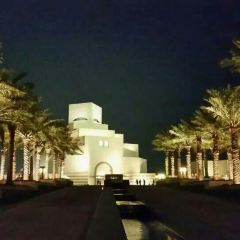 Museum of Islamic Art User Photo