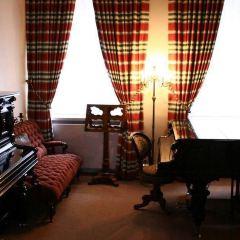 Liszt Haus User Photo