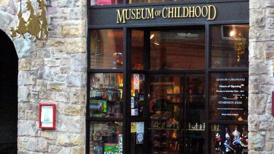童年博物館