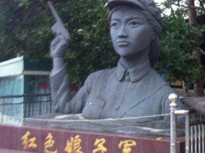 紅色娘子軍紀念園