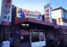 88 Saengseon Gui-束草市-不吃鱼的木子李