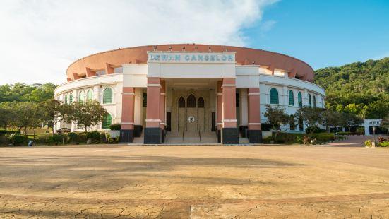 말레이시아 국립대학 사바