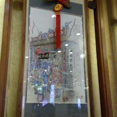 KaoRou Wan Restaurant User Photo