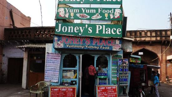 Joney's Place