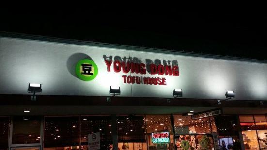Young Dong Tofu