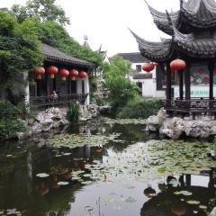 Yishang Street User Photo