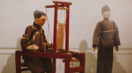 민트 장난감 박물관