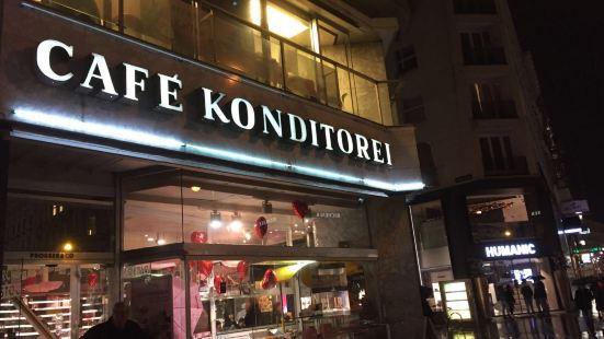 Nussdorfer Cafe Konditorei