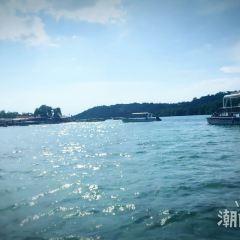 CeninGan Island User Photo