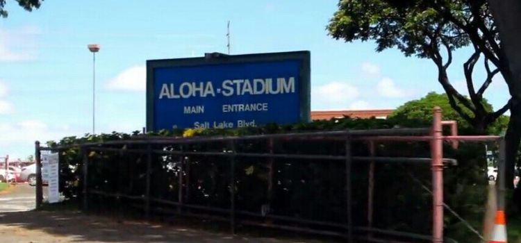 阿羅哈體育場