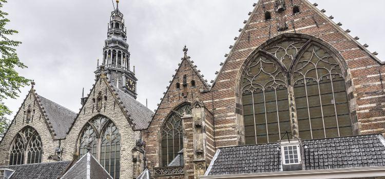 Oude Kerk2