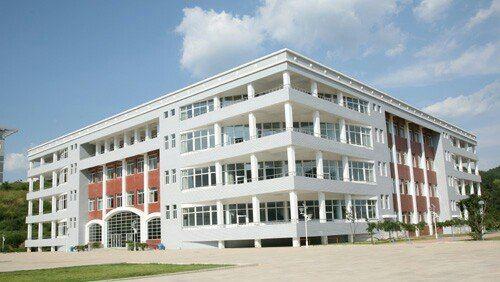 Chengde Medical University