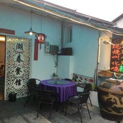 湖春餐館用戶圖片