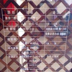탕산이하오 온천리조트(탕산1호 온천리조트) 여행 사진