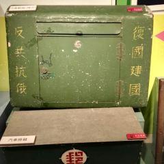 郵政博物館用戶圖片