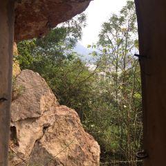 Bianguan Underground Great Wall User Photo
