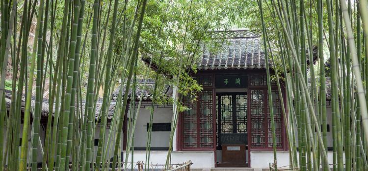 Jiaoshan1